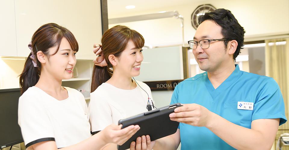 歯科医師と歯科衛生士が密接に連携