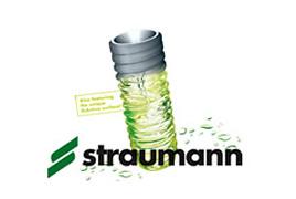 ストローマンインプラント(ITI)