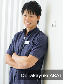 歯科医師 新井貴行